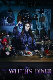 The Witch's Diner Capitulo 3