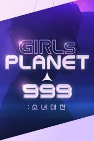 Girls Planet 999 Capitulo 8