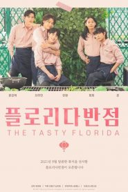 The Tasty Florida Capitulo 2