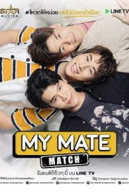 My Mate Match Capitulo 2